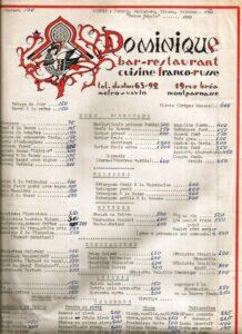 "Меню ресторана ""Доминик"" (Париж). Из коллекции Максима Кравчинского (www.kravchinsky.com)"